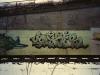 daser_trackside_graffiti_danish_graffiti_non-legal_img_0031dfdfdf