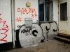 danish_graffiti_non-legal_DSC_8909