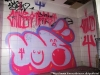 danish_graffiti_non-legal_img_7167