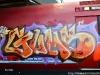 c2danish_graffiti_steel_dsc_6123