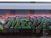 danish_graffiti_Billede_01-02-15_13.11.31