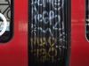 tags_graffiti_DSC_1794