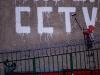 london_banksy_street-art_DSC_0132-63