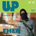 UP 41 out now
