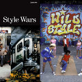 """Style Wars"" and ""Wild Style"" screening in Malmö"
