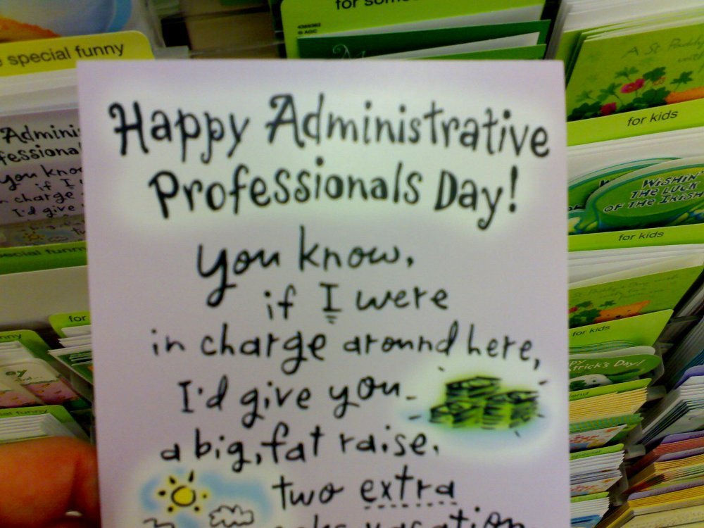 adminstrative day