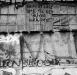 danish_graffiti_img_0009